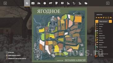 """Farming Simulator 19 """"Карта - Село Ягодное версия 2.4.7"""""""