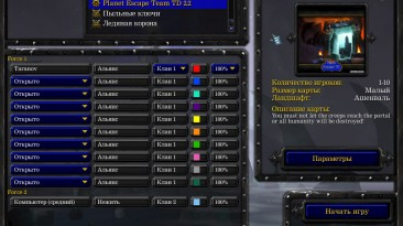 "Warcraft 3 TFT ""Карта - Planet Escape Team TD v2.2"""