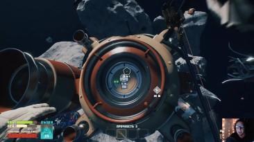 Breathedge - Майбах застрял в глубоком космосе