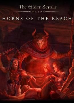 Elder Scrolls Online: Horns of the Reach