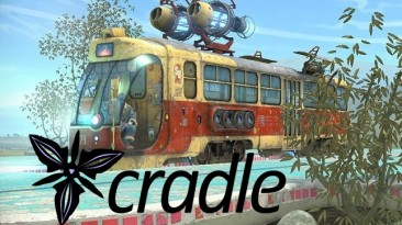 Что изменилось в Cradle за два месяца?