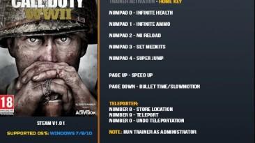 Call of Duty: WWII: Трейнер/Trainer (+9) [1.01] {LinGon}