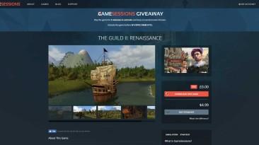 Сервис Gamesessions раздает бесплатно игру The Guild II Renaissance