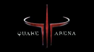 Quake III - раздача игры началась