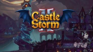 Анонсирована CastleStorm 2 для Nintendo Switch