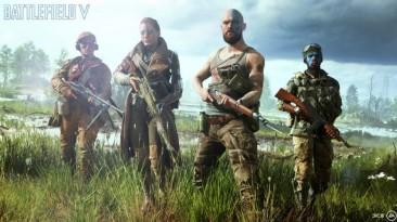 Начались бесплатные выходные с Battlefield 5 в Steam