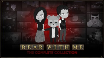 Bear With Me: The Complete Collection выйдет 9 июля