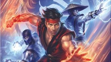 Обложка и синопсис анимационного фильма Mortal Kombat Legeds: Battle of the Realms