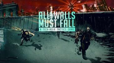 All Walls Must Fall выходит на Switch сегодня