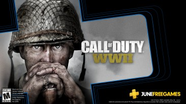 Call of Duty: WWII завтра пополнит PlayStation Plus