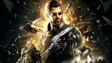 Deus Ex: Mankind Divided: Таблица для Cheat Engine [UPD: 29.03.2021/1.19.801.0] {TheyCallMeTim13}