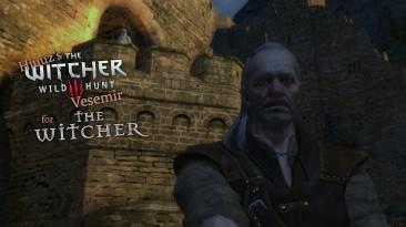 """The Witcher """"Лицо Весемира из Ведьмак 3"""""""