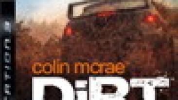 Codemasters ставит рекламу DiRT под запрет