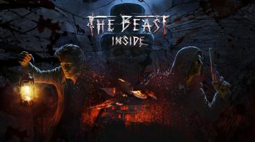 Состоялся релиз The Beast Inside