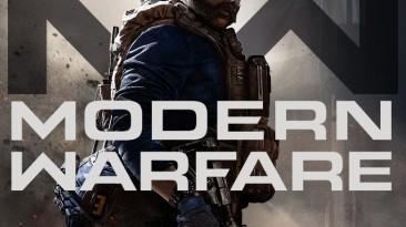 Быстрый обзор Call of Duty Modern Warfare 2019. Стоит ли покупать?