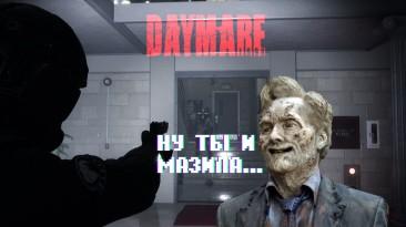 Daymare 1998: худшая механика стрельбы, которую я видел