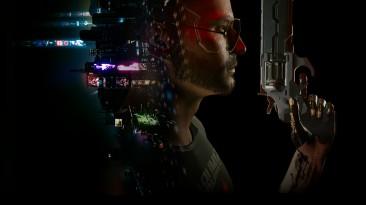 "Cyberpunk 2077 ""Скринкомикс"""