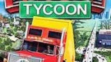 Hard Truck Tycoon ушла в печать!