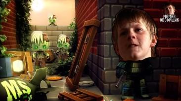Мамин обзорщик #33 - Школьники сняли фильм Вконтакте