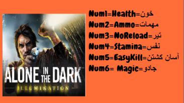 Alone in the Dark: Illumination: Трейнер/Trainer (+6) [1.0] {Abolfazl-k}