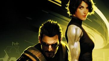 Аниматор Deus Ex: Human Revolution поделился классными роликами к 10-летнему юбилею игры