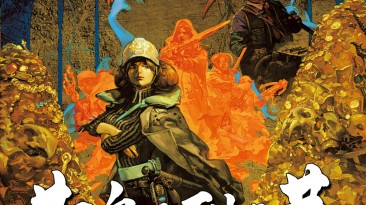 Yomi wo Saku Hana выйдет 11 июня на Xbox One в Японии