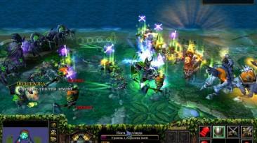 "Warcraft 3 TFT ""Карта - Три берега"""