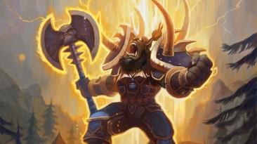 World of Warcraft: Грядущие изменения танков, назначенные на 31 марта