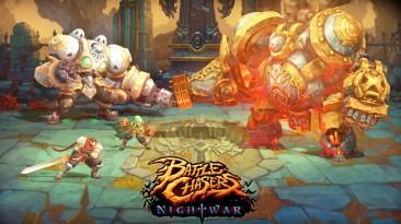 Релиз и оценки Battle Chasers: Nightwar