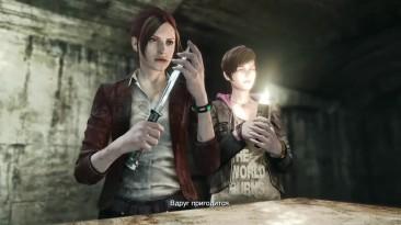 Обзор Resident Evil Revelations 1 & 2 для Nintendo Switch