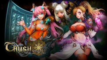Crush Online: Уже в ОБТ, но еще не в Steam