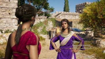 Первые скриншоты интерактивного тура Assassin's Creed Odyssey