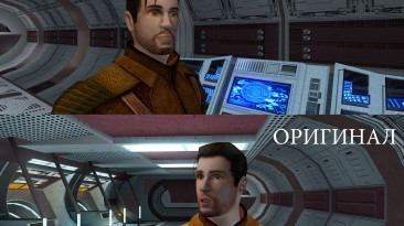 """Star Wars: Knights of the Old Republic """"HD 2.0 / International Global Mod (Graphic Modification 6.0)"""""""
