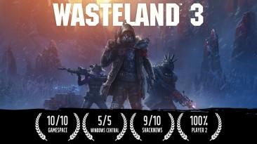 Хвалебный трейлер Wasteland 3