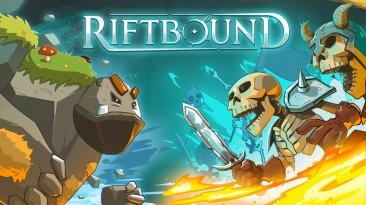 В Steam стала доступна новая демоверсия игры Riftbound в жанре Tower Defense