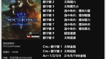 SpellForce 3 - Soul Harvest: Трейнер/Trainer (+14) [1.0] {FLiNG}