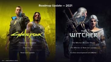 Обновление следующего поколения для Cyberpunk 2077 выйдет в 1 квартале 2022, для The Witcher 3: Wild Hunt - в 2-м
