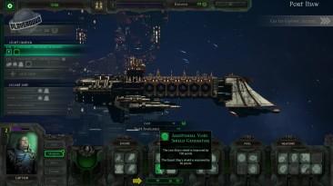 Жизнь за Императора. Рецензия на Battlefleet Gothic: Armada