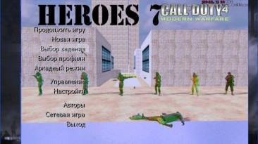 "Call of Duty 4: Modern Warfare ""Универсальный Axis мод для аддона Heroes 7 and Brothers"""