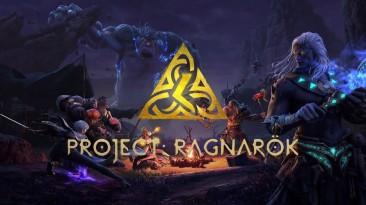 Анонсирована MMORPG Project Ragnarok от NetEase