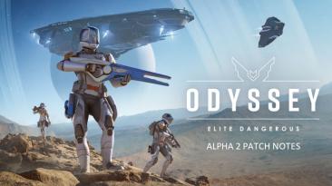 Вышло обновление для альфы Elite Dangerous Odyssey