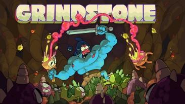 Grindstone выйдет на ПК 20 мая
