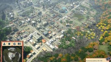 Tropico 4:Сохранение(Доход 400.000;Уровень счастья 82%;Жителей 1719;АЭС 1160)