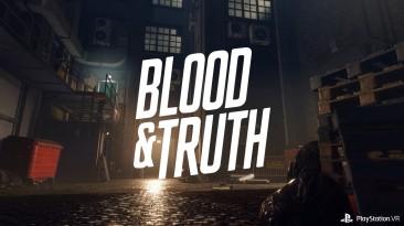 Blood & Truth - эксклюзивный для PlayStation VR шутер от Sony ушел на золото