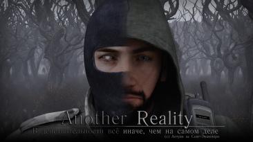 """""""Другая Реальность"""" - фанаты работают над масштабным модом для S.T.A.L.K.E.R. с новым сюжетом и локациями"""