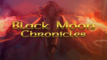 Русификатор (текст и звук) для Black Moon Chronicles от 7 Wolf