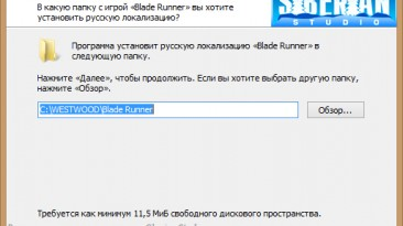 Русификатор(текст+звук+видеоролики(сюжетные сцены)) Blade Runner от Фаргус/Siberian Studio(адаптация+доперевод) (04.11.2013, 05.11.2013, 16.10.2014)