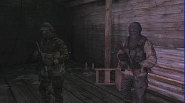 "Call of Duty 4: Modern Warfare ""Новый враг"""