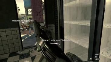[Пасхальный обзор Modern Warfare 2] О таксофонах и судьбе Рохаса