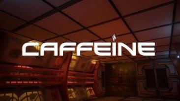 Caffeine постарается напугать вас в этот Хэллоуин